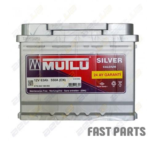 Аккумулятор MUTLU 63AH R+ EURO