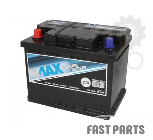 Аккумулятор 4MAX 0608-03-0011Q 60Ah/510A