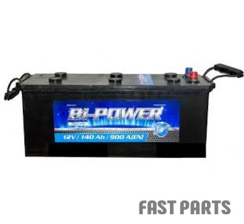 Аккумулятор BI-POWER 140Аh/900A 12V (3)