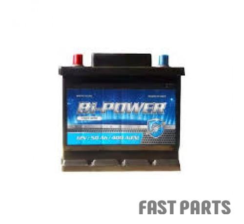 Аккумулятор BI-POWER 50Аh/400A 12V A1