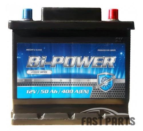 Аккумулятор BI-POWER 50Аh/400A 12V  Euro