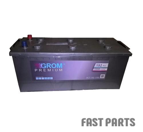 Аккумулятор GROM 6CT-192Ah (3)
