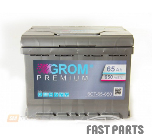 Аккумулятор GROM 6CT-65Ah (1)