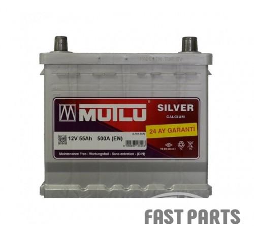 Аккумулятор MUTLU 55AH R+ Hyndai EURO