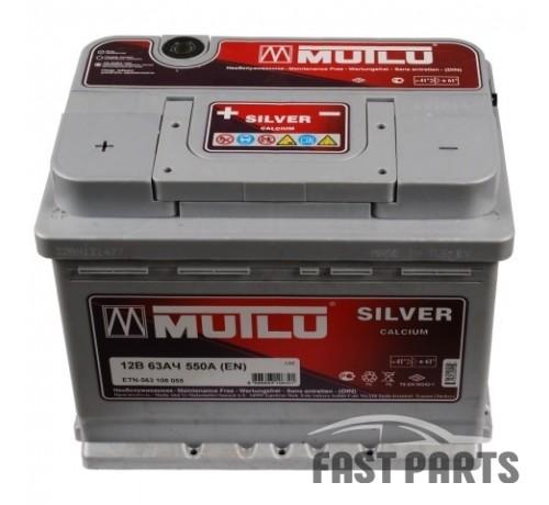 Аккумулятор MUTLU 63AH L+ EURO