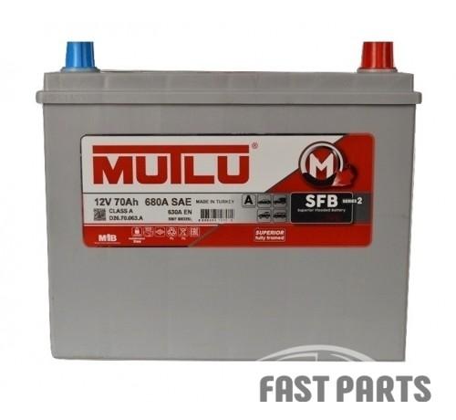 Аккумулятор MUTLU 70AH JL+ с бортом ASIA