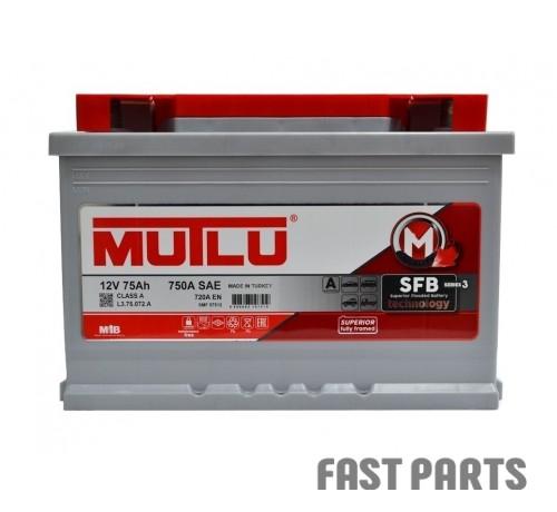 Аккумулятор MUTLU 75AH JR+ с бортом ASIA