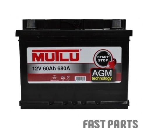 Аккумулятор MUTLU AGM-60