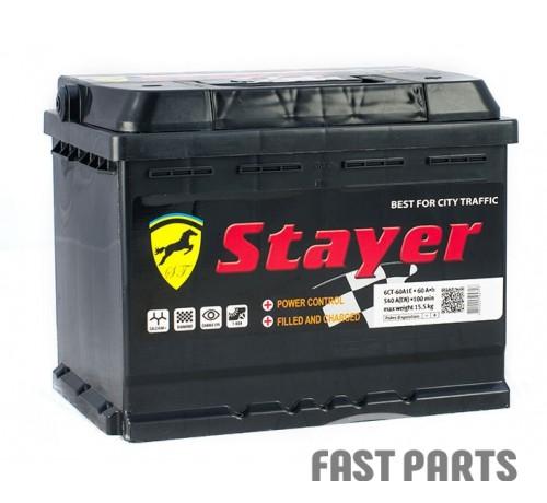 Аккумулятор Stayer 60 Аh/510А 12V А1 Euro Black (0)