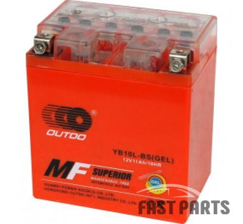 Аккумулятор МОТО OUTDO 11 Ah  YB10L-BS (GEL)/(8х)