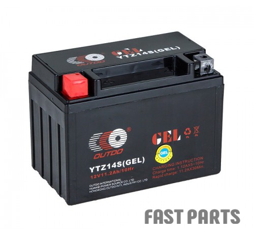 Аккумулятор OUTDO 11,2 Ah  YTZ14S (GEL)/(6х)