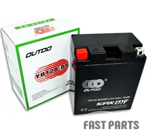 Аккумулятор OUTDO 12 Ah YB12A-BS MF (FA)/(8х)