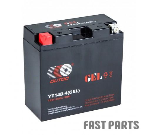 Аккумулятор OUTDO 12 Ah YT14B - 4 (GEL)/(8х)