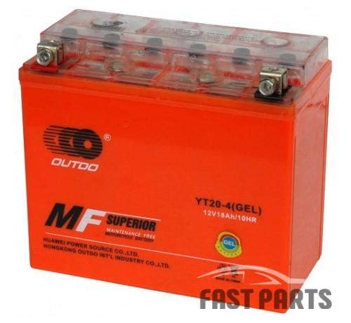 Аккумулятор OUTDO 18 Ah YT20 - 4 (GEL)/(4х)