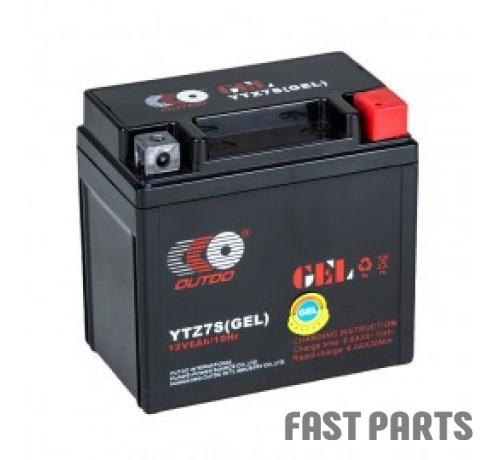 Аккумулятор OUTDO 6 Ah  YTZ7S (MF)/(10х)