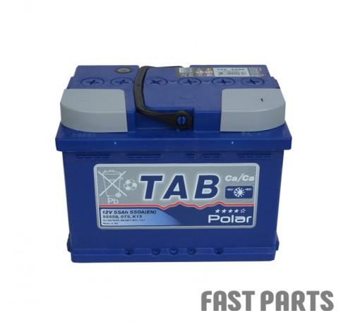 Аккумулятор TAB Polar Blue 55 Ah/550А 12V (1) Euro