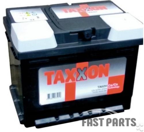 Аккумулятор Taxxon 60 Ah/540А 12V (1)