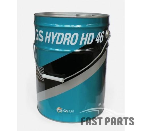 Масло гидравлическое GS Hydro HDZ 46 20л кан.
