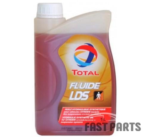 Масло гидравлическое TOTAL FLUIDE LDS 1L