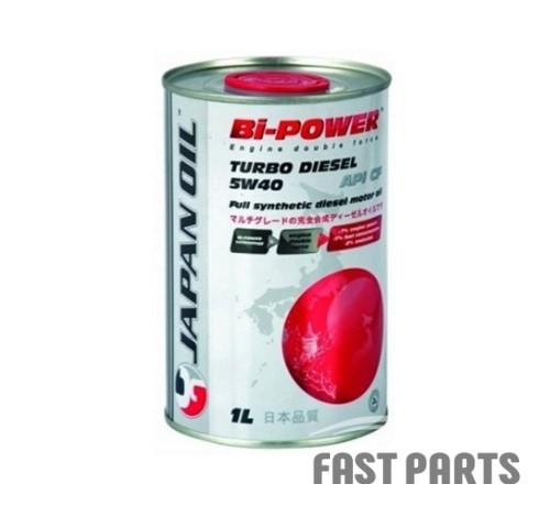 Моторное масло BI-POWER JAPAN OIL Turbo Diesel 5w40 1L
