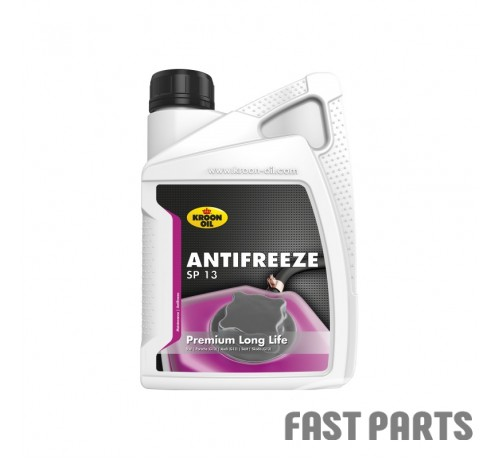 Антифриз ANTIFREEZE SP 13 1л KROON OIL