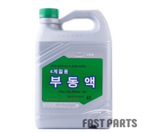 """Антифриз концентрат Hyundai/Kia """"Long Life Coolant -40"""" 4 л. 0710000400"""