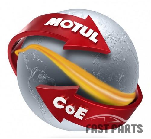 Антикоррозионная жидкость для защиты металлических изделий MOTUL 105798/MT STORE PROTECT (20L)