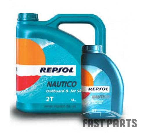 Масло для 2-х тактных двигателей REPSOL NAUTICO  Outboard & Jet Ski 2T CP-4 (4Л)