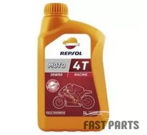 Масло для 4-х тактных двигателей REPSOL MOTO RACING 4T 10W50 CP-1 (1Л)