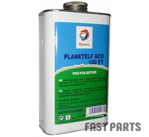 Масло холодильное TOTAL PLANETELF ACD 100 FY 1L