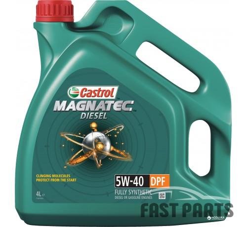 Моторное масло CASTROL MAGNATEC D 5W40 DPF 4L