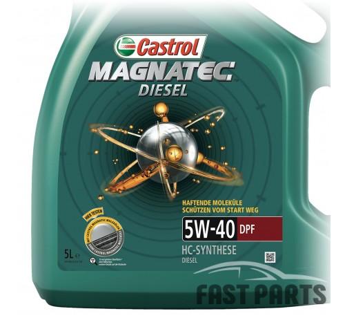 Моторное масло CASTROL MAGNATEC D 5W40 DPF 5L